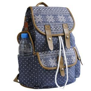 Rhombus And Dots Printed Backpack 0..